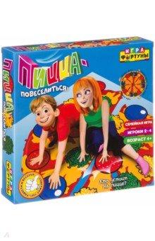 Купить Игра семейная ПИЦЦА-повеселиться (Ф94604), Фортуна, Другие настольные игры