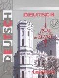 Немецкий язык. 7-9 классы. Книга для чтения