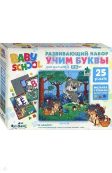 Купить Набор Учим буквы. Ежик и Волк (04540), Оригами, Обучающие игры-пазлы