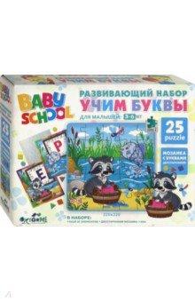 Купить Набор Учим буквы. Рыба и Енот (4546), Оригами, Обучающие игры-пазлы