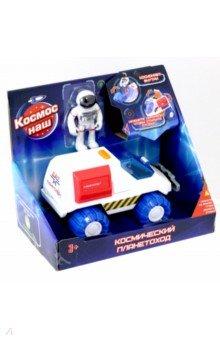 Купить Игрушка Космос Наш. Планетоход (63111), PLAYMIND LTD, Другой транспорт