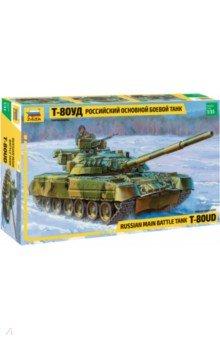 Купить Сборная модель Основной боевой танк Т-80УД (3591), Звезда, Бронетехника и военные автомобили (1:35)