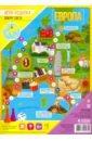 Обложка Игра-ходилка с фишками. Вокруг света. Европа