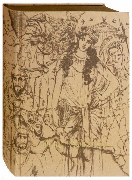 Иллюстрация 1 из 18 для Таис Афинская - Иван Ефремов   Лабиринт - книги. Источник: Лабиринт