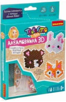 Набор Аквамозаика 3D (Медведь, заяц и лиса) (ВВ3356)