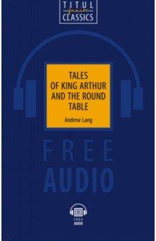 Купить Tales of King Arthur and the Round Table. QR-код для аудио, Титул, Художественная литература для детей на англ.яз.