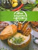 Книга для записи кулинарных рецептов 96 листов, А5 (КЗ5т192_лг 5663)