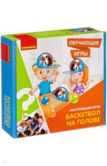 Купить Игра обучающая Баскетбол на голове (ВВ3323), BONDIBON, Баскетбол. Футбол. Хоккей