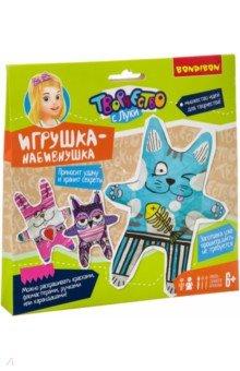 Купить Набор для творчества Игрушка-набивнушка (ВВ2993), BONDIBON, Раскрашиваем и декорируем объемные фигуры
