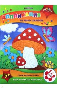 """Аппликация из ярких шариков """"Грибочек"""" (С3307-04)"""