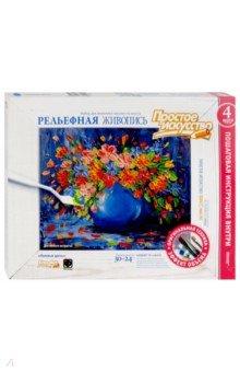 Купить Рельефная живопись Полевые цветы (737201), Фантазер, Создаем и раскрашиваем картину