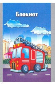 """Блокнот 32 листа, А7 """"Пожарная машина"""" (С0099-129)"""