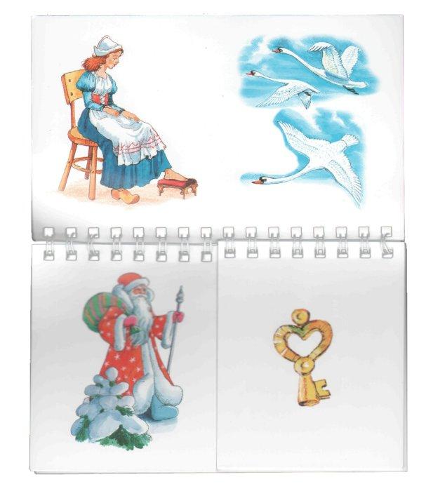 Иллюстрация 1 из 17 для Герои любимых сказок | Лабиринт - книги. Источник: Лабиринт