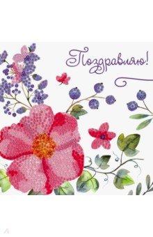 Купить Алмазная мозаика-открытка Поздравляю! (M-10449), MAZARI, Аппликации