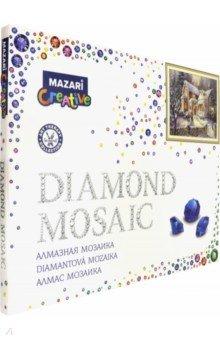 Алмазная мозаика ЗИМНИЙ ДОМ, 40х50см (M-10178)