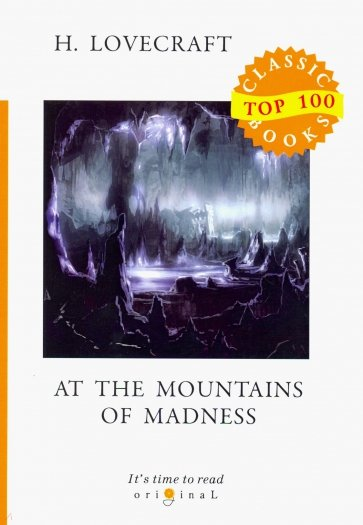 At the Mountains of Madness, Lovecraft H.
