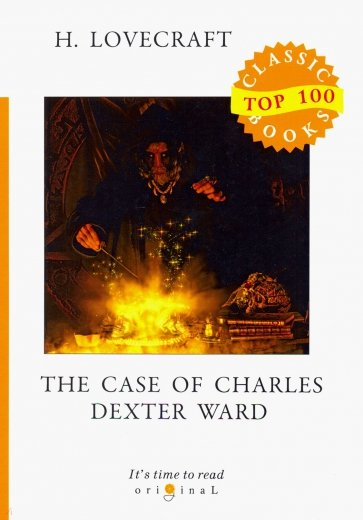 The Case of Charles Dexter Ward, Lovecraft H.