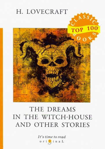 The Dreams in the Witch-House and Other Stories, Lovecraft H.