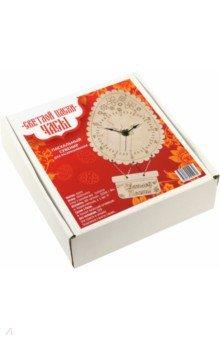 Часы деревянные Светлой Пасхи (воздушный шар), ISBN 4680484042930, Символик , 468-0-4840-4293-0, 468-0-484-04293-0, 468-0-48-404293-0 - купить со скидкой