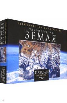 Пазл-160 Панорама. Нагорье Тибет (04562), ISBN 4680293045627, Оригами , 468-0-2930-4562-7, 468-0-293-04562-7, 468-0-29-304562-7 - купить со скидкой