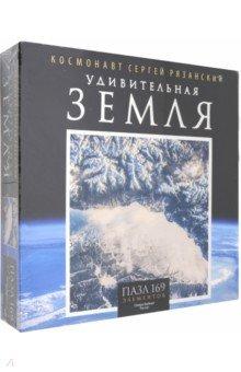 Купить Пазл-169 Озеро Байкал (04577), Оригами, Пазлы (100-170 элементов)