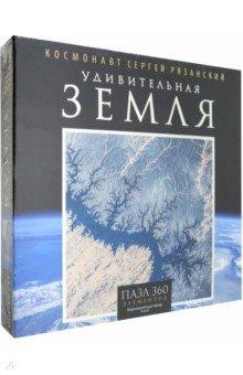 Купить Пазл-360 Водохранилище Насер (04582), Оригами, Пазлы (200-360 элементов)