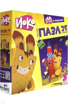 Йоко. Пазл-25 Ракета (04647), ISBN 4680293046471, Оригами , 468-0-2930-4647-1, 468-0-293-04647-1, 468-0-29-304647-1 - купить со скидкой
