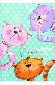 Купить Записная книжка для девочек Котики и горошек (50046), Феникс+, Тематические альбомы и ежедневники