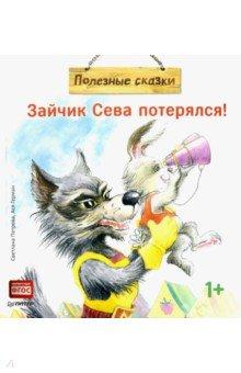 https://img1.labirint.ru/books/683505/big.jpg