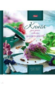"""Книга для записи кулинарных рецептов """"Готовим с радостью"""", А5, 80 листов (80ККт5К_16346)"""