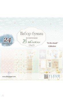 Купить Набор бумаги В облаках 15х15, 24 листа (FD1004115), Fleur Design, Скрапбук