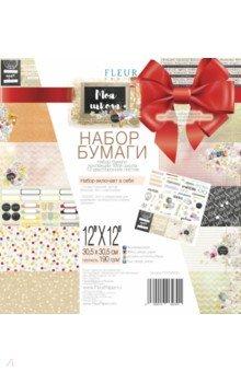 Купить Набор бумаги Моя школа 30, 5х30, 5 см, 12 листов + подарок набор штампов Осенний (FD1006230p), Fleur Design, Скрапбук
