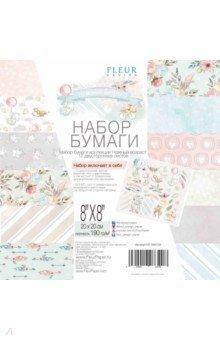 Купить Набор бумаги Нежный возраст 20х20 см, 12 листов (FD1007320), Fleur Design, Скрапбук