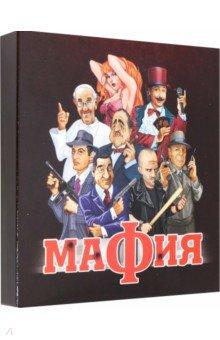Купить Игра настольная карточная Мафия (01895), Десятое королевство, Карточные игры для детей