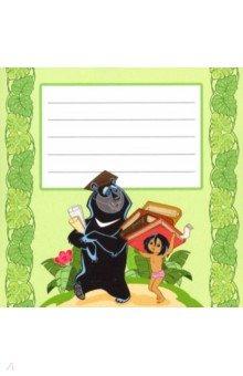 Наклейка на тетрадь (из мультфильма Маугли) (ШН2-12650)
