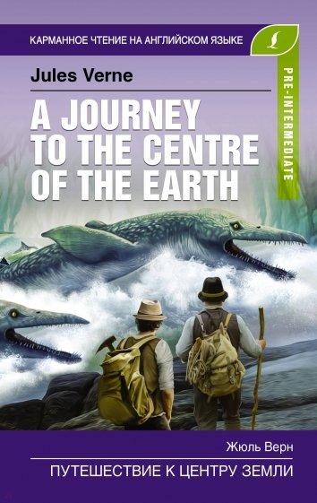 Путешествие к центру Земли. Pre-Intermediate, Верн Жюль