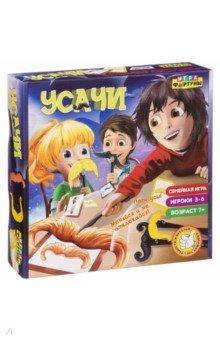 Настольная семейная игра Усачи (Ф77076), Фортуна, Другие настольные игры  - купить со скидкой