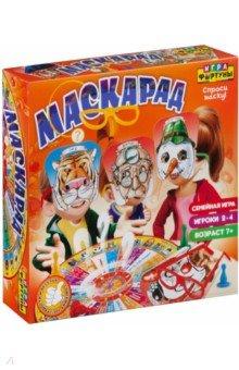 Купить Настольная семейная игра МАСКАРАД (Ф85511), Фортуна, Другие настольные игры