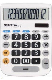 Калькулятор настольный (12 разрядов) (DC-999-12 (с