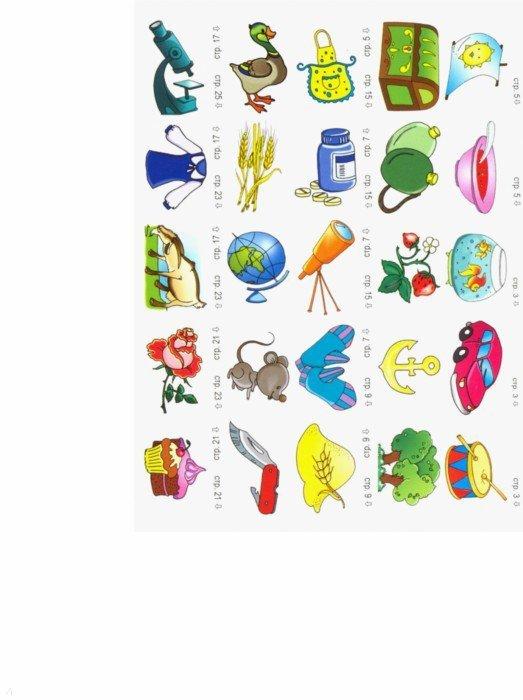 Иллюстрация 1 из 2 для Русский язык. Повторяем 1 класс. Тренажер на лето - Наталья Барковская | Лабиринт - книги. Источник: Лабиринт