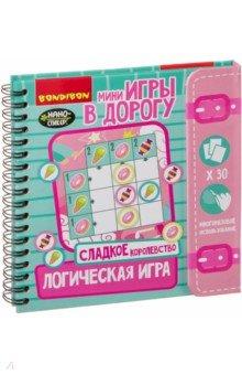 Купить Игра логическая компактная Сладкое королевство! (ВВ3360), BONDIBON, Обучающие игры