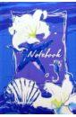 Notebook 2360 24 листа (лилии).