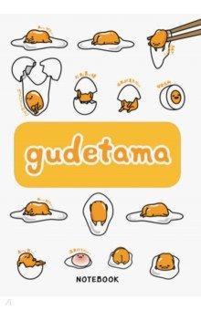 Gudetama. Блокнот с грустным желтком (80 листов, А5, линейка)