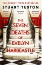 Обложка The Seven Deaths of Evelyn Hardcastle