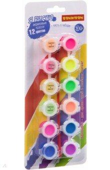 Краски акриловые, 12 цветов по 3 мл (4 цвета светятся в темноте, 8 цветов неоновые)(+кисть) (BB3460)