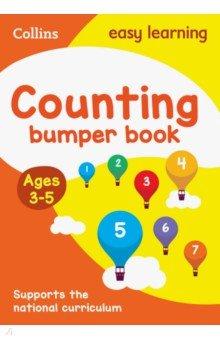 Обложка книги Counting Bumper Book. Ages 3-5