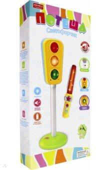 Купить Светофор Потеша со световыми и звуковыми эффектами (ZY746568), Junfa, Другие игрушки для малышей