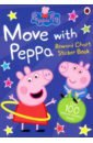 Peppa Pig: Move with Peppa! (sticker book)