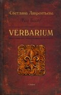 Verbarium