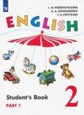 Английский язык. 2 класс. Учебник. В 2-х частях. ФГОС